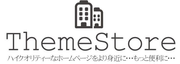 ThemeStore