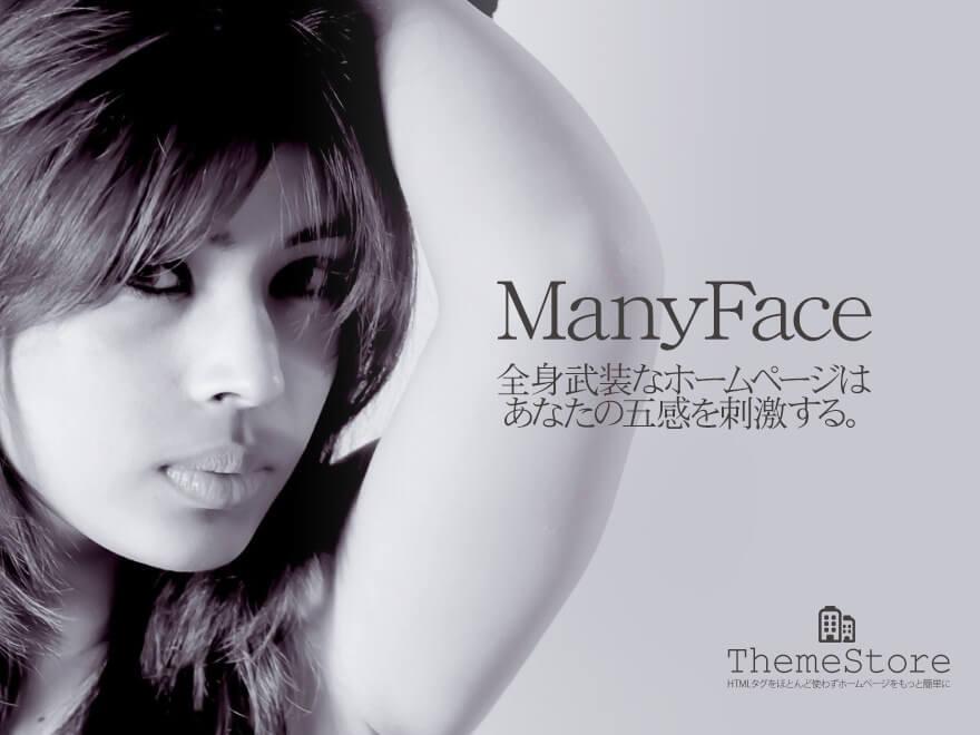 manyface_thumb