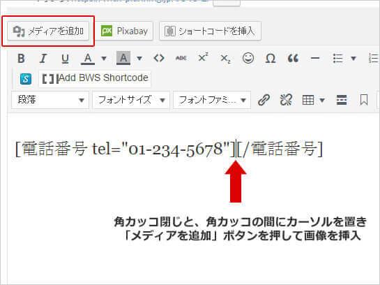 image_tel